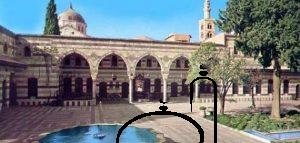 الإسلام في الأندلس