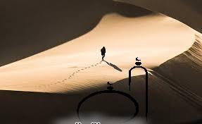 تأملات قرآنية في قوله تعالى.. وَإِذْ قَالَ رَبُّكَ لِلْمَلائِكَةِ إِنِّي جَاعِلٌ فِي الْأَرْضِ خَلِيفَةً