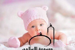 تفسير-حلم-ولادة-بنت-في-المنام